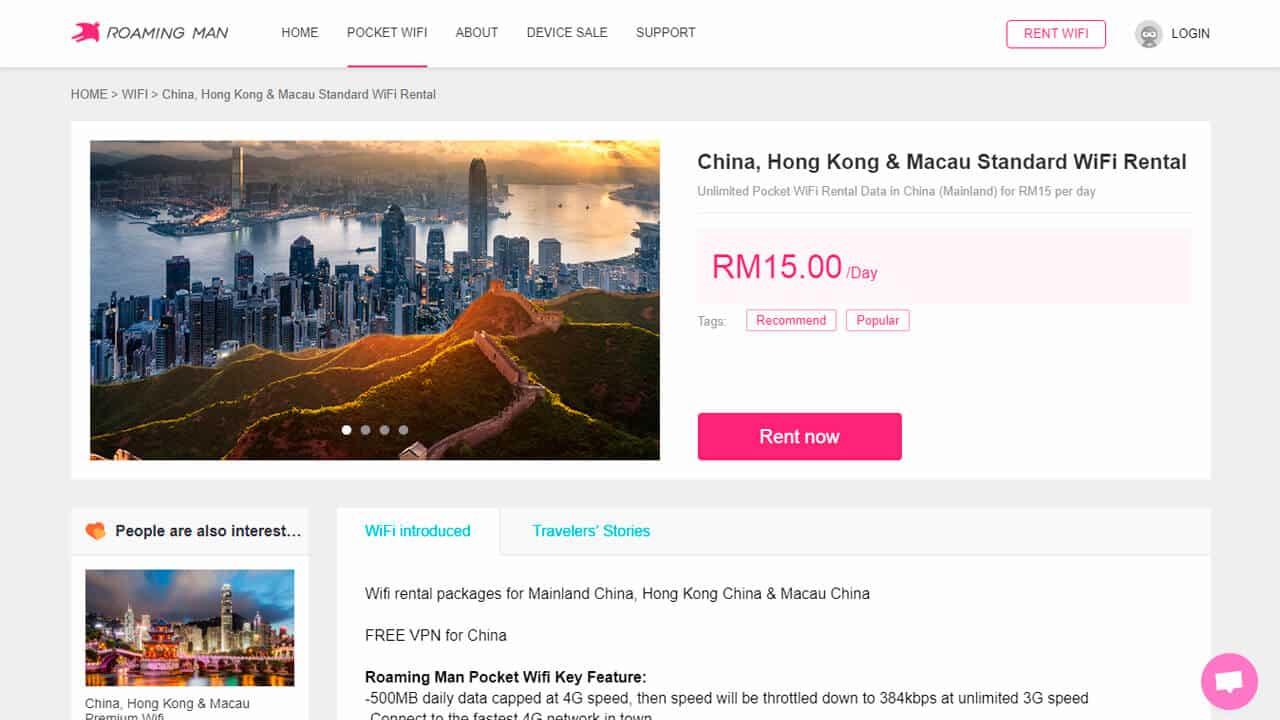roaming china con roaming man